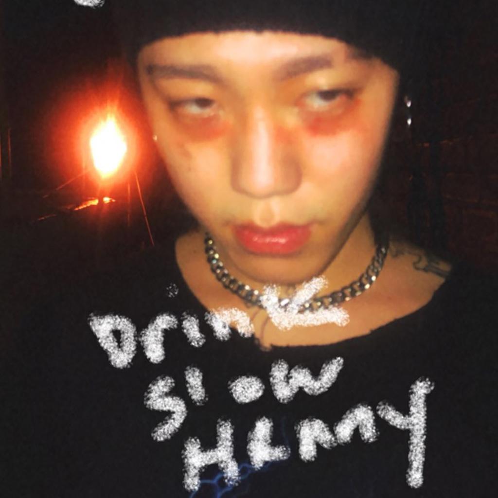 Drink Slow Henny